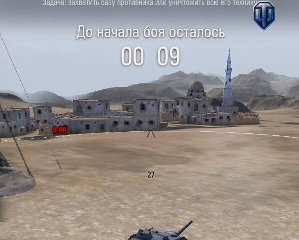 tundra-mod1