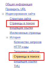 Проверить рейтинг сайта в google – Бесплатный SEO анализ сайта: проверка на ошибки