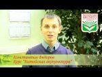 Акупунктура обучение – Курсы китайской акупунктуры в Москве. Лучшие цены и отзывы