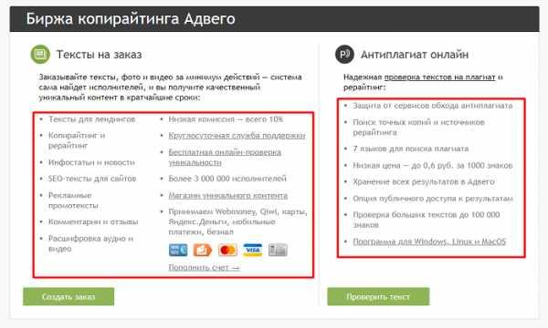 Биржа фриланс не работает freelancer с русской озвучкой